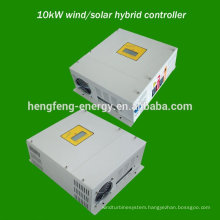150W small wind generator made in China