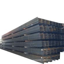 steel h beams for sale/steel h beams price/used steel h beam
