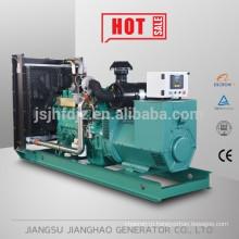Трехфазный дизельный генератор 425kw мощность с двигателя yuchai Сделано в Китае