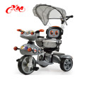 cartoon design toys kindergarten tricycle 2017 models/baby tricycle online shoppiny in india/kids lovely tricycle to age 2