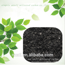 nut shell activated carbon for water purification