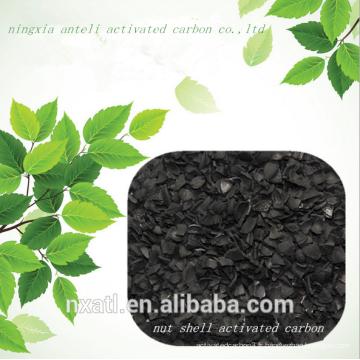 charbon actif de noix de coquille pour la purification de l'eau