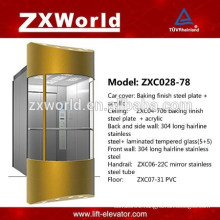 ZXC028-78 Full Glass Panoramic Passenger Elevator
