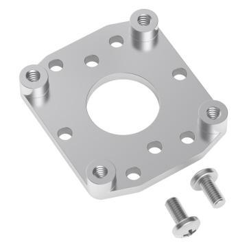 Motorhalterung aus Aluminium