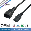 SIPU high speed PC wholesale AC power cable electric wire computer cable power cord extend