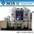 Генератор кислородного газа PSA (PO)