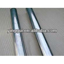 1050 bar en alliage d'aluminium