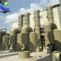 Industrial Air Cleaner -Industrial Filtering Equipment