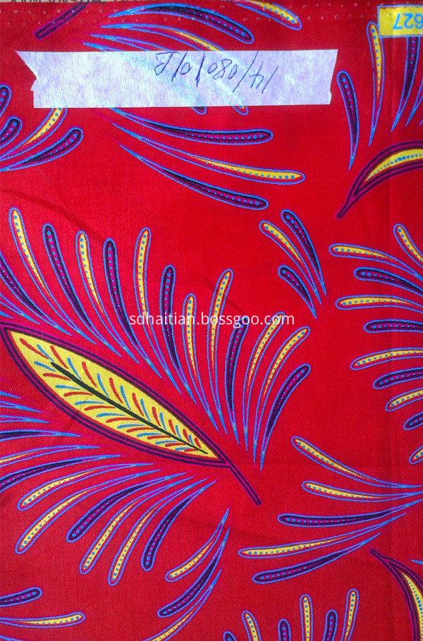 Veritable wax block print fabric