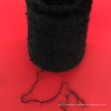 Factory direct 2cm 17mn imitate mink hair fancy yarn mink nylon for sweater