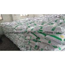 Feed Additives Vitamin B4 Choline Chloride 60%Min 50% / 60% / 75% / 98%