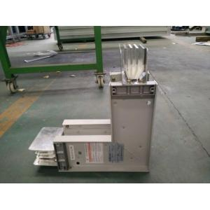 vertical busbar trunking system