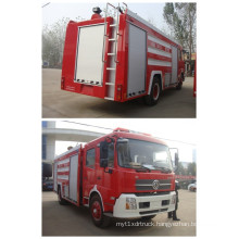 12000L Fire Fighting Truck with Good Performance