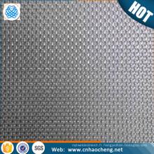 Treillis métallique tissé par nickel pur de la maille N2 N4 N6 60 de 0,12mm de haute conductivité électrique pour l'industrie pétrolière