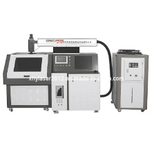 Small Breadth Metal Laser Cutter Xhy-Lcy400