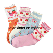 Children Jacquard Cotton Socks (KA001)