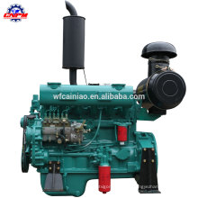 Beautiful appearance HHR6110IZLD 4 stroke bicycle engine