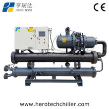 -20c 100kw Water Cooled Glycol Screw Chiller with Bizter Compr for Air Separation
