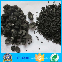lowest price adsober nut based activated carbon for industrial wastewater