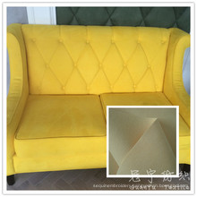 Home Textile Polyester Suede Fabric for Sofa