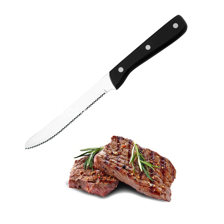 4.5in steak knife
