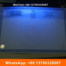 Watermark UV Fiber Anti-Counterfeiting Certificates