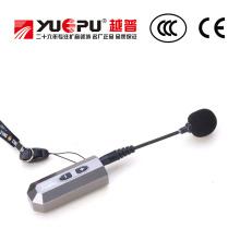2.4G Мультимедийный микрофон
