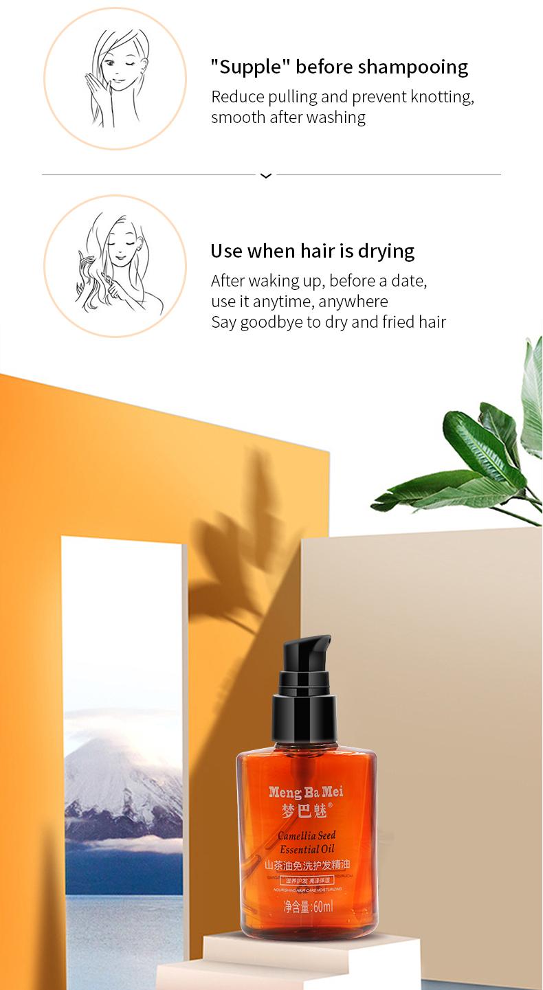hair oil detail06