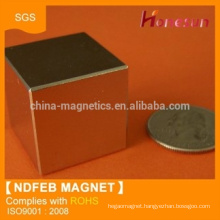 block strong ndfeb magnet china ndfeb magnet manufacture