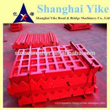 sanbao high manganese jaw plate 900x1200 800x1060 900x750