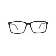 Ultra Slim Cat Eye Brille mit blauem Lichtschutz