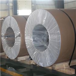 aluminum coil 1 mm