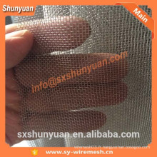 Shunyuan Factory! Écran anti-insectes filet de fenêtre en aluminium sans rouage / treillis en aluminium lavé au dégraissage