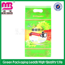 Fast production heat sealable chocolate snack bar wrapper packaging