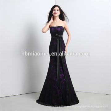 дамы эксклюзивный бедра сплит bodycon макси платье зрелые секс вечернее платье
