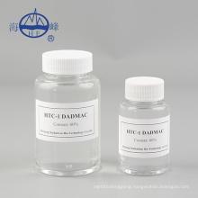 Dially dimethyl chloride ammonium 60% 65%