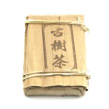 250g refinam o chá chinês puerh imperial puer tea