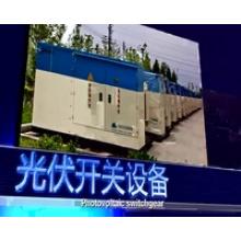 En la red de la central eléctrica fotovoltaica; Central eléctrica solar; Central eléctrica fotovoltaica