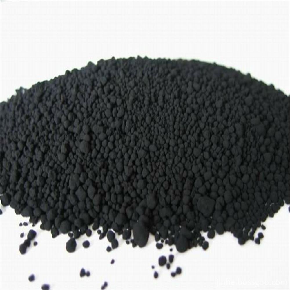 Carbon Black 10