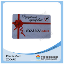 Advertisement Promotion Gift Card