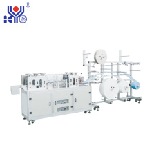 2021 Automatic Flat Mask Blank Making Machine with Oversea After Sales Service