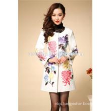 2016 Latest Fashion Ladies Spring Autumn Winter Trench Coat Dress