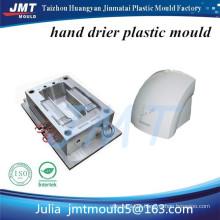 OEM alta precisão doméstico secador injeção plástica molde mão