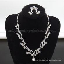 2014 изящный дизайн стеклянные бусы ожерелье
