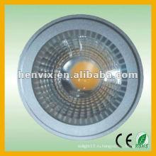 Cob 10w светодиодная прожекторная база AR111