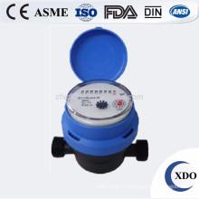 Счетчик воды класса C Объемный роторного поршеня XDO VMC-15