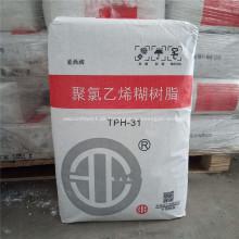 Xinjiang Tianye YAXI Markenpaste PVC-Harz