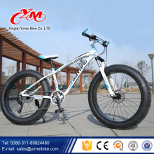 "26x4.0 Fat Bicycle with 21 speed , Hot sale 26"" fat bike frame, new model snow bike cycle tire fat"