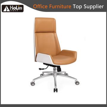 Cadeira giratória de lazer para escritório com tampa de madeira compensada