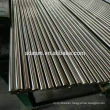 SS 201 304 316 Stainless Steel Round Pipes Tube